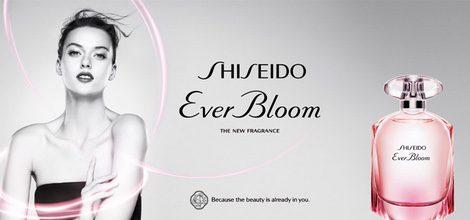 Imagen sensual de la campaña de Shiseido