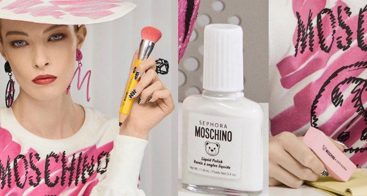 Moschino se inspira en el material de oficina para los diseños de su colección con Sephora