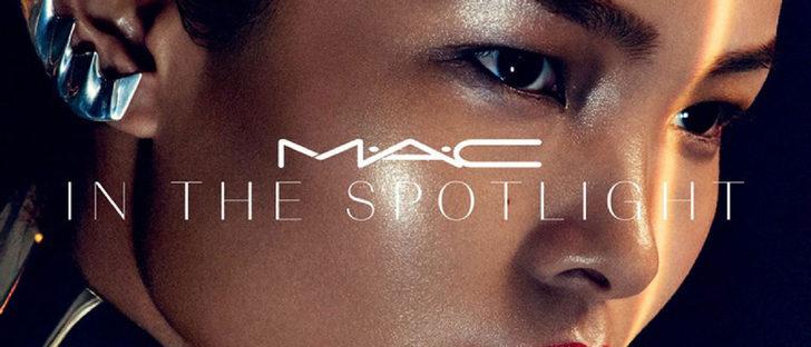 MAC lanza una nueva y sofisticada línea: 'MAC in Spotlight Collection'