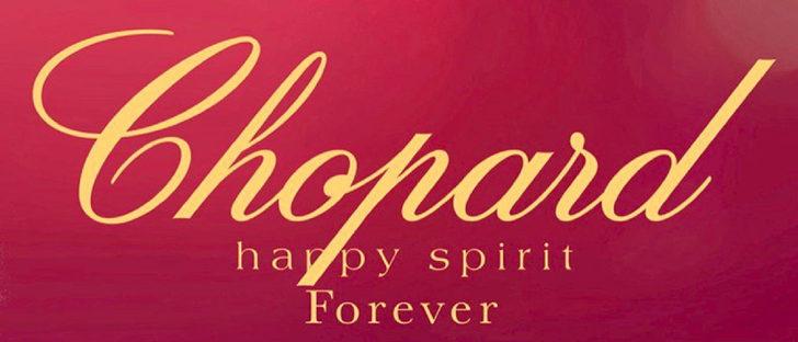 La nueva fragancia de Chopard para Navidad 2016: 'Happy Spirit Forever'