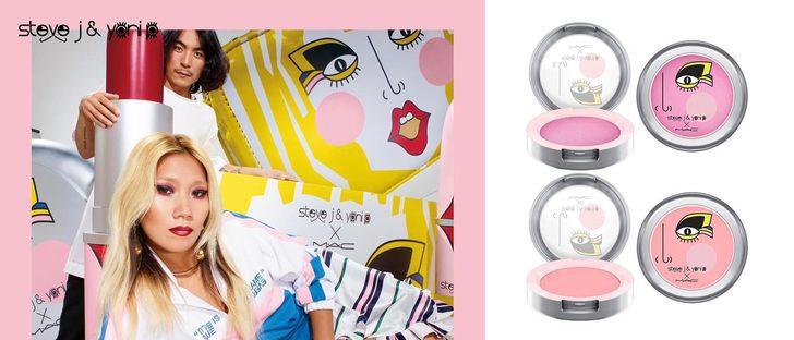 Steve J & Yoni se unen con MAC para lanzar una colección muy colorida
