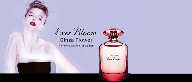 'Ever Bloom Ginza Flower', la nueva fragancia femenina de Shiseido