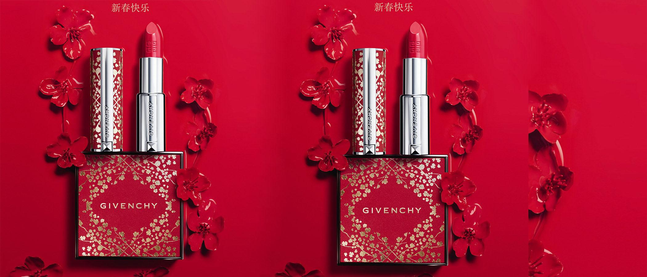 Givenchy festeja el Año Nuevo Chino lanzando una preciosa edición de dos de sus artículos más icónicos