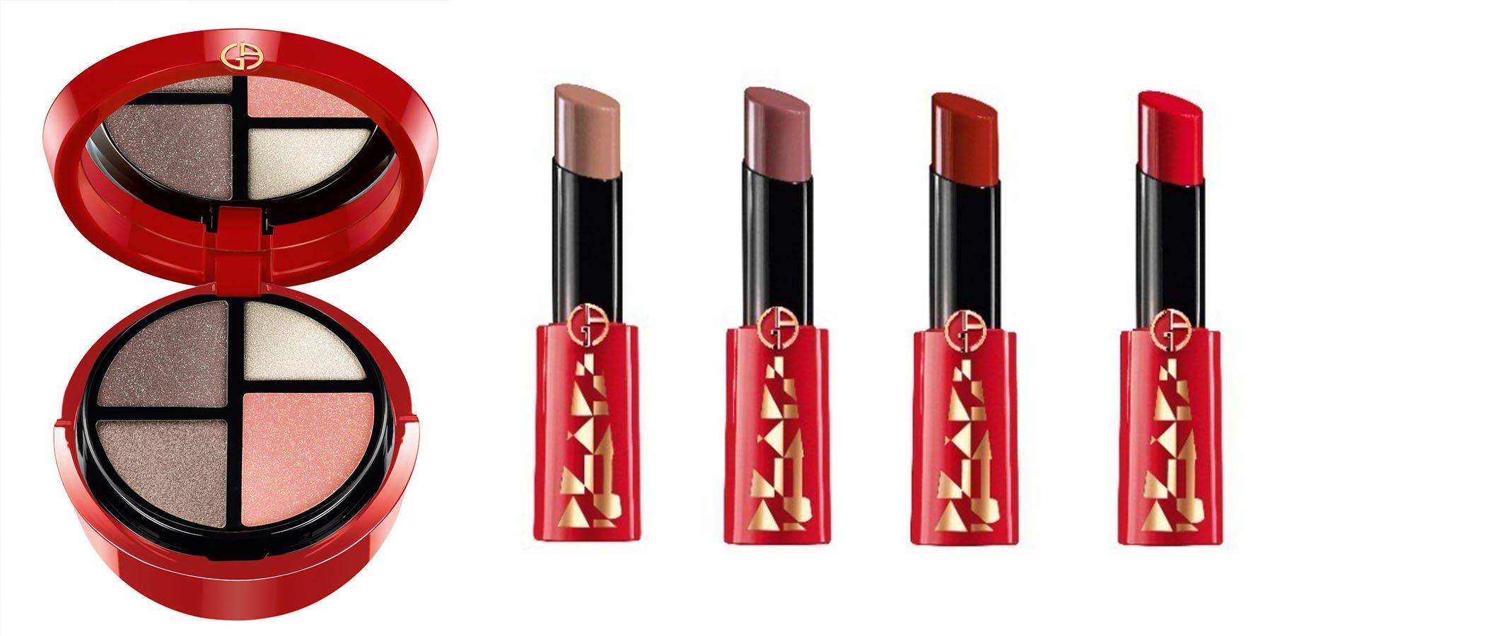 Armani presenta su nueva colección de maquillaje para Navidad bajo el nombre de 'Holiday Studio'