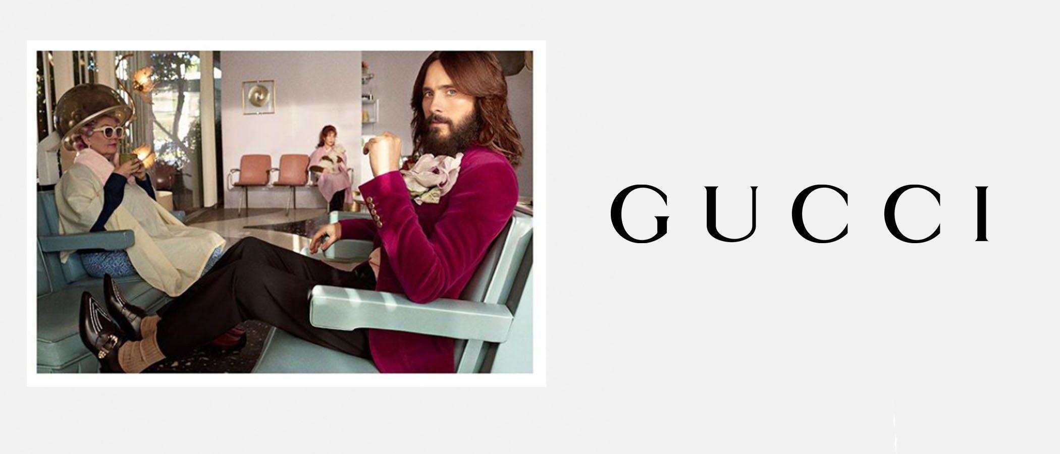 Lana del Rey y Jared Leto, juntos en la nueva campaña de 'Gucci Guilty, el clásico perfume de Gucci