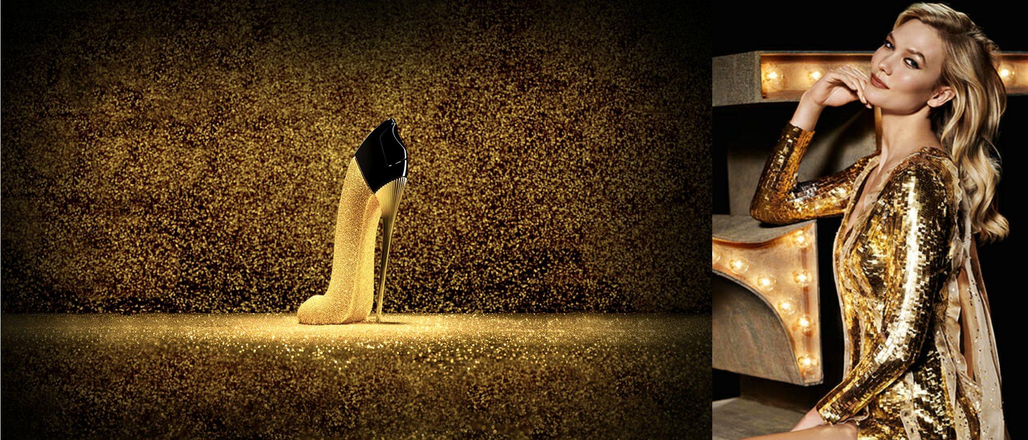 'Good Girl Glorious Gold', la nueva edición coleccionista en glitter dorado del perfume de Carolina Herrera