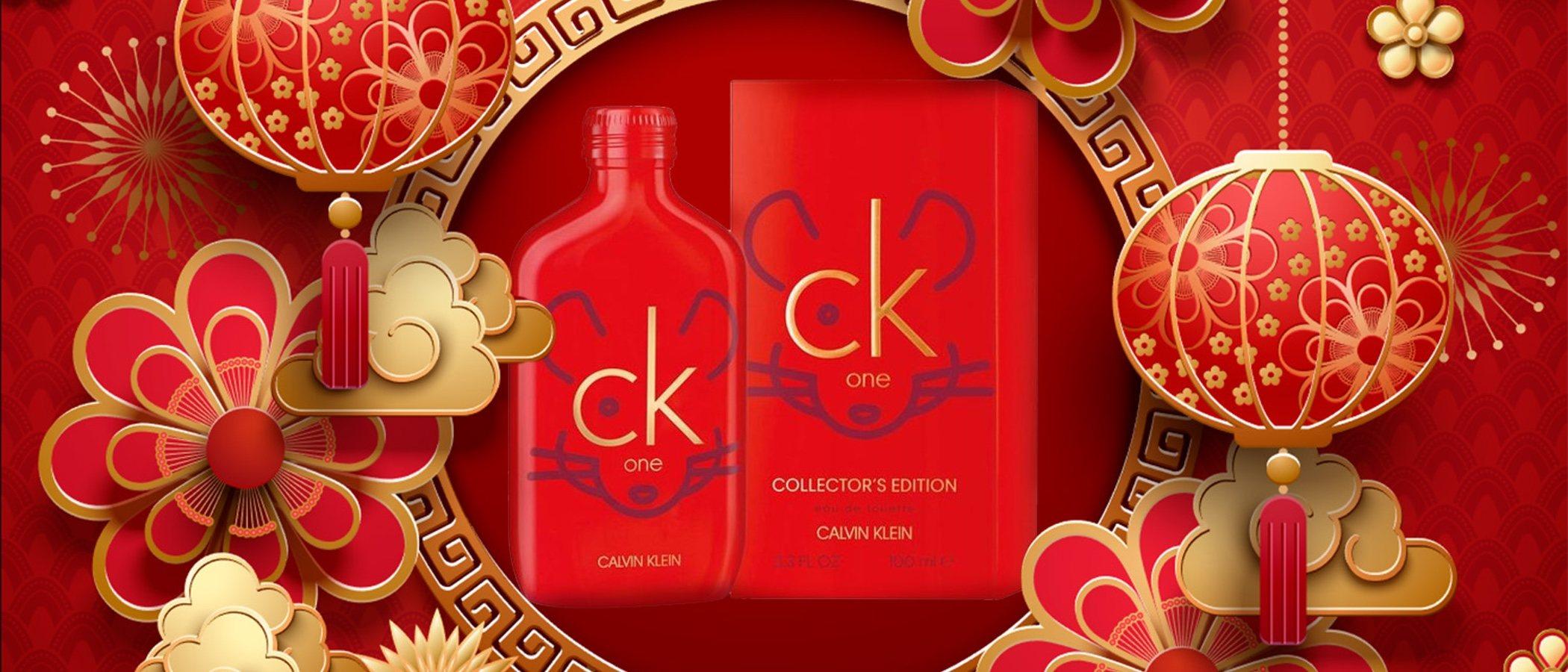 'Calvin Klein One', así es el perfume de Calvin Klein para celebrar el Año de la Rata