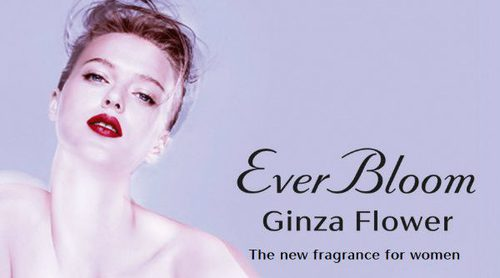 'Ever Bloom Ginza Flower', la nueva fragancia femenina de Shiseido