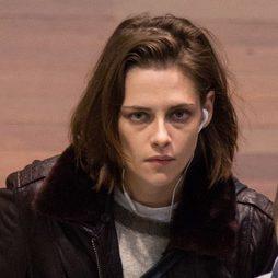 Las ojeras de Kristen Stewart